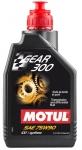 Motul Gear 300  75W-90 1L